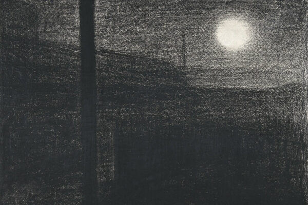 Axel Kacoutie - Night Vision: The Shadow - Work Thumbnail
